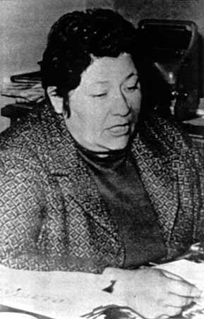 Marina Vilte